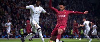 Ставки на кіберспортиві матчі FIFA